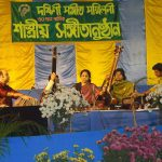 Dakshini Sangeet Sammelan, Kolkata, India, 2010